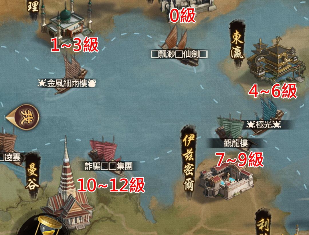 手機遊戲, 叫我官老爺, 大航海, 船隻資料