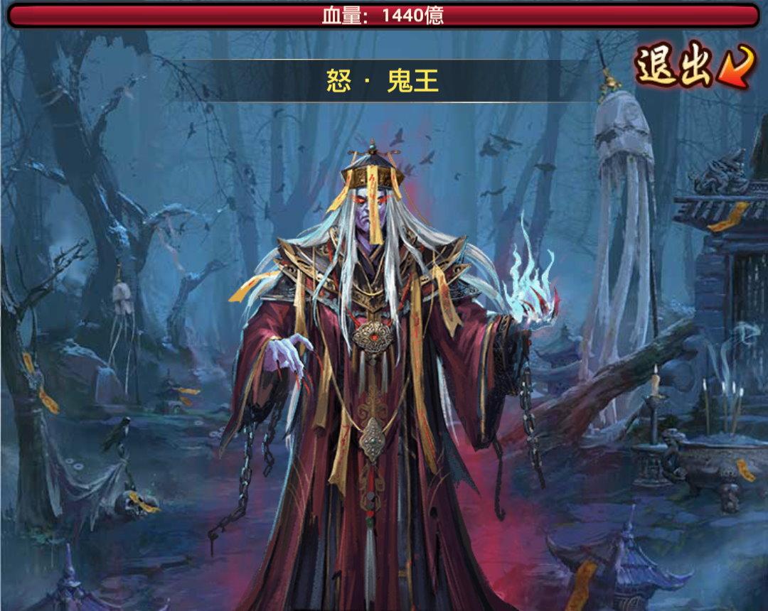 手機遊戲, 叫我官老爺, 殭屍入侵/殭屍圍城, 怒.鬼王