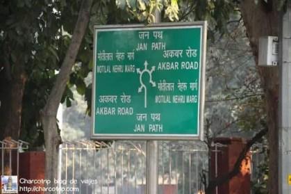anuncio-calle-delhi