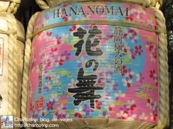 Bonita combinación de colores: ¿sera acaso que si te embriagas con su sake veras esos colores?