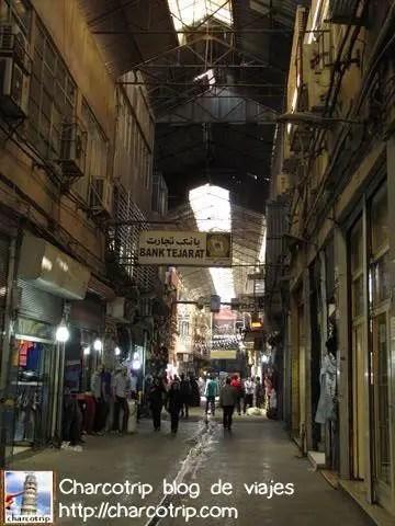 Caminando por el bazar