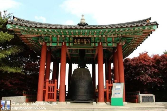 Campana Hyowon