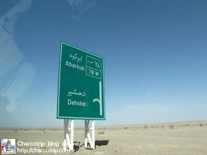 Un letrero de direcciones... íbamos bien... Abarkuh era nuestra primera parada