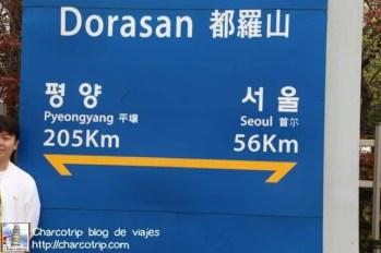 De Seul a Pyongyang, algun dia