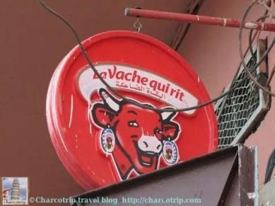 La vaca que rie, en frances, en español, en ucraniano y ahora en arabe... rie en todos los idiomas