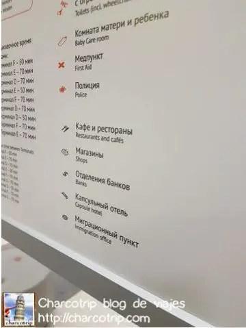 letrero-hotel-capsula-sheremetyevo