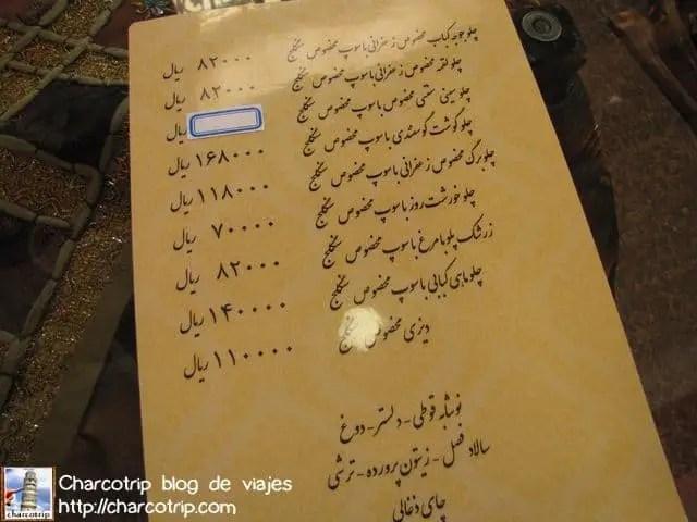 Hola menu en Farsi!