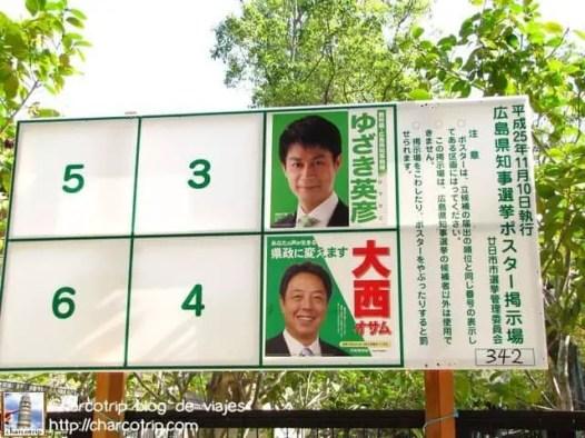 Sin leer japones adivino que esta se trataba de una campaña política