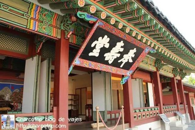 palacio-hwaseonghaengung-edificio
