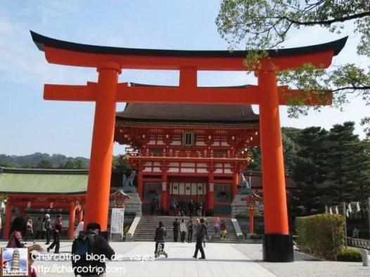 Uno de los muchos torii que veriamos