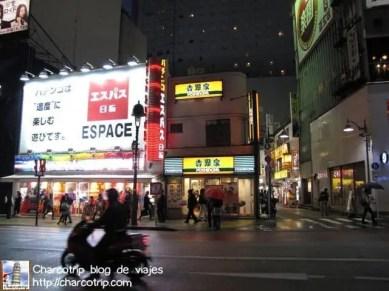 Yoshinoia ya le traia ganas, pero no lo comería hasta el día siguiente... es una cadena de comida rápida japonesa, muy rica :)