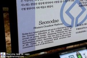 suwon-letrero