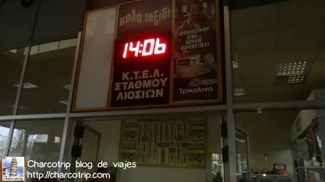La terminal B de Atenas