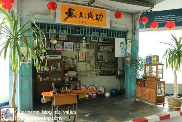 tienda-baiyoke-ii
