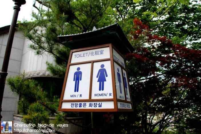 toilet-coreano