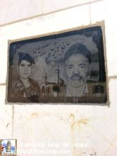 Muestras de tributo a los soldados caídos en la guerra Iran-Irak (eso se veía en cada pueblo o ciudad ya no me sorprendía de verlo)