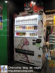 vending-machine-akiba