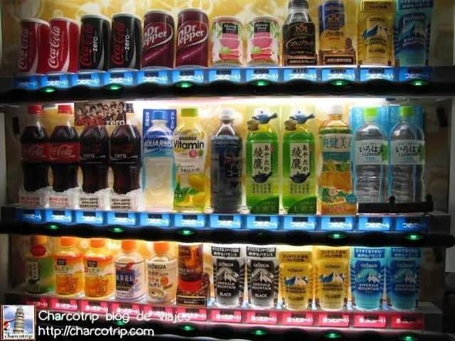 Mas de las vending machines que me enamoraron