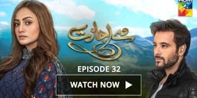Pakistani Drama De Ijazat