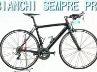 ロードバイク買取 BianchiSempre Pro
