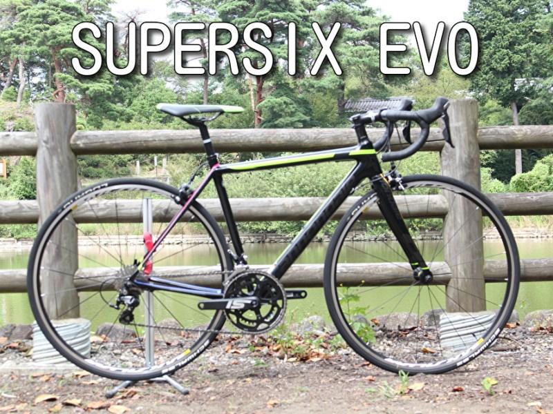 ロードバイク買取 cannondaleSUPERSIX EVO 105 2015