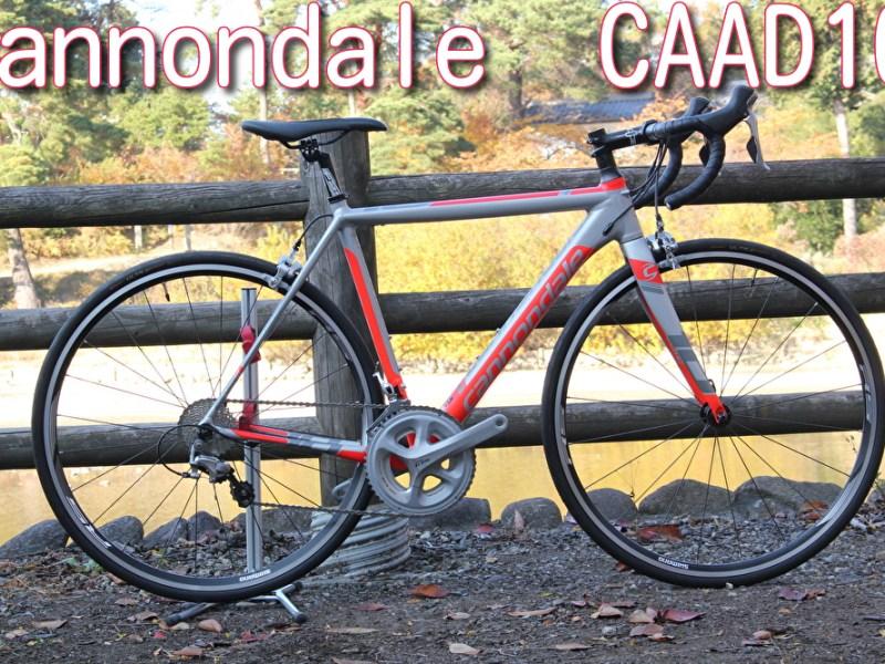 ロードバイク買取 cannondaleCAAD10 2015
