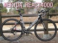 ロードバイク買取 MERIDA REACT4000
