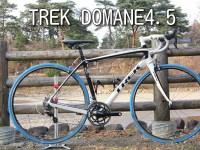ロードバイク買取 TREK DOMANE 4.5 2012 50 ULTEGRA