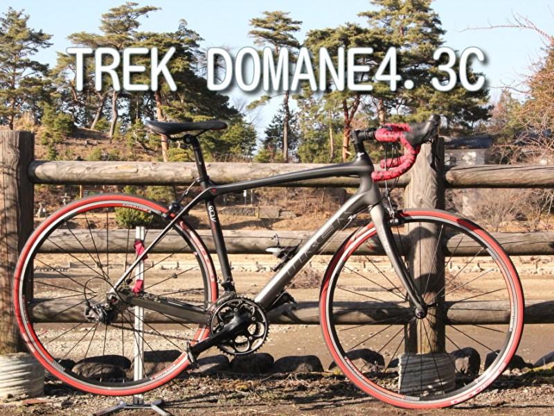 ロードバイク買取 TREK DOMANE4.3C