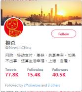#join - newsinchina