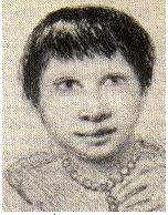 Фуэгия Баскет