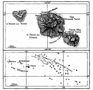 Острова Товарищества (Общества) и Низменные острова (Туамоту)