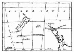 Новая Зеландия и соседние острова
