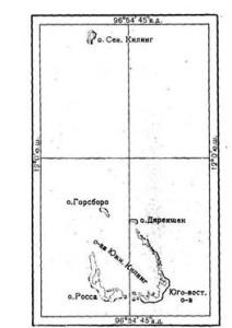Острова Килинг.  По карте, составленной гидрографами «Бигля»