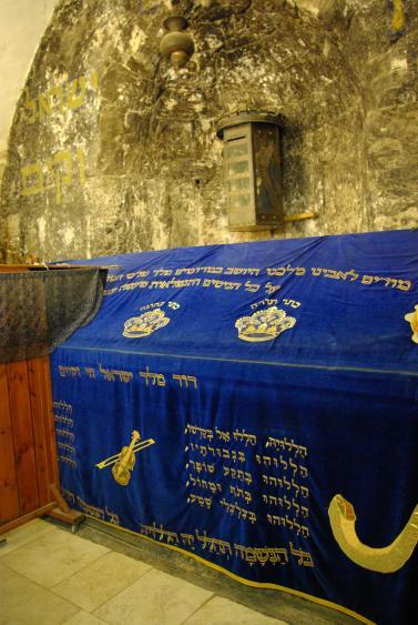 Tomb of King David on Mount Zion, Jerusalem.