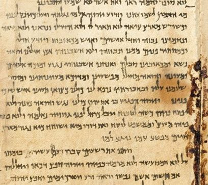 Detail: ISAIAH 52:13 – 53:9, The Great Isaiah Scroll.