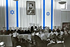 David Ben-Gurion (First Prime Minister of Israel) publicly pronouncing the Declaration of the State of Israel, May 14 1948, Tel Aviv, Israel.