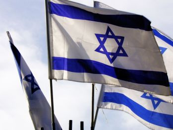 Israel Flags Wave in the Breeze