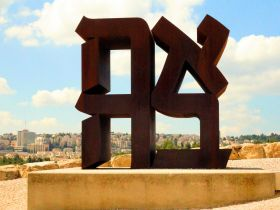 "Ahava ""LOVE"" sculpture located at the Israel Museum, Jerusalem. (By Robert Indiana, 1977)"