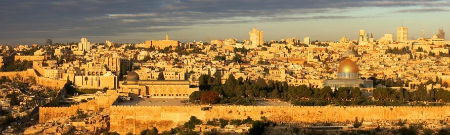Jerusalem_Temple Mount_banner.jpg