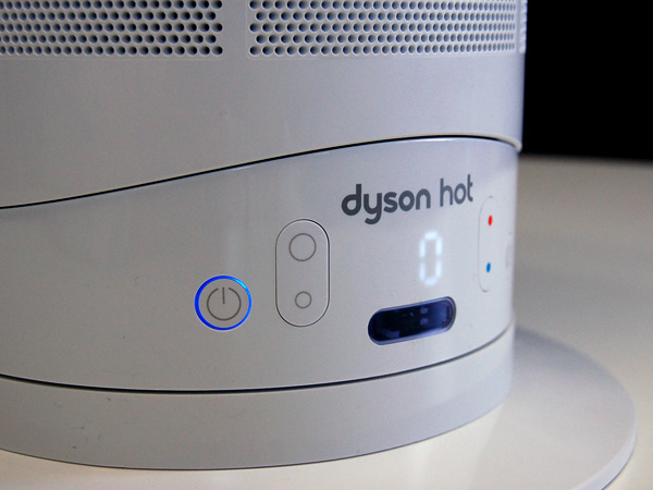 dyson-hot-cool-temperature.jpg