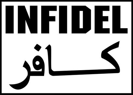 InfidelDecal - Copy