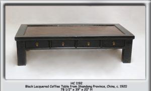 HC-1192-300x182