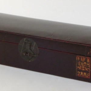 Black Lacquer Leather Table Chest, Shanghai Province, China, Late 19th Century
