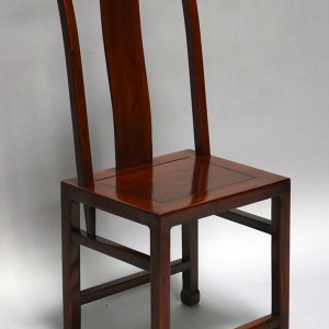 Elm Wood Lacquered Side Chair
