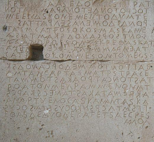 521px-Crete_-_law_of_Gortyn_-_boustrophedon