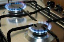 Natural gas stove burners