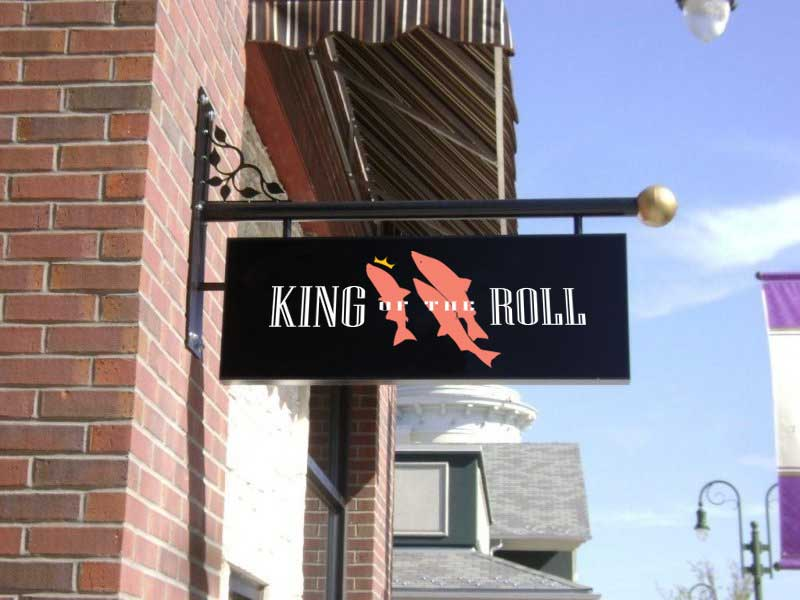 KR-outdoor-sign