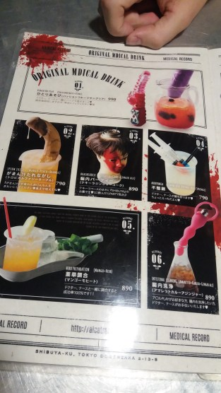 Some of the drinks menu...
