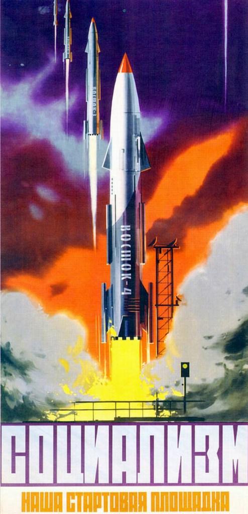 A jeszcze jeden plakacik ze złotych sowieckich czasów podboju kosmosu:D